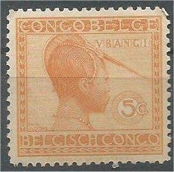 BELGIAN CONGO, 1923, MNH 5c, Woman Scott 88