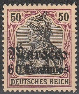 Germany Offices In Morocco #27  F-VF Unused CV $20.00 (A16814)