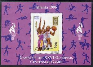 Mongolia 1996 Atlanta Olympics - Basketball 500t perf m/s...