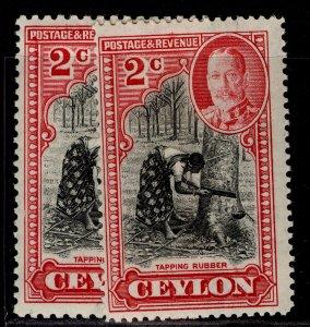CEYLON GV SG369 + 369a, 2c PERF VARIETIES, M MINT. Cat £41.