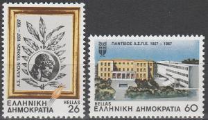 Greece #1603-4 MNH F-VF   (SU4644)