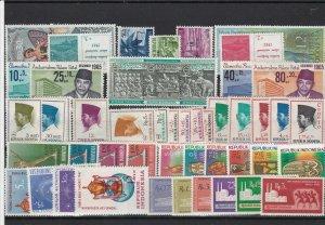 republic indonesia  stamps ref r11075
