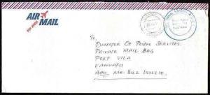 NEW HEBRIDES VANUATU 1991 local official cover ex SANTO ...........33638