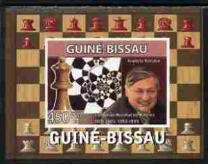 Guinea Bissau 2008 CHESS MASTER Anatoly Karpov Deluxe s/s Mint (NH) #3