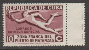 Cuba Scott #E8 Mercury Goddess - Special Delivery Stamp - Mint NH Single