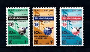 [91239] Iraq Irak 1973 International Fair Bagdad  MNH