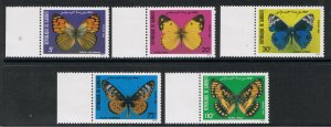 REPUBLIC OF DJIBOUTI 1984 LOCAL BUTTERFLIES