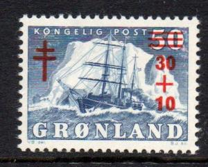 Greenland Sc B1 1958 Anti TB ovpt on ship stamp mint NH
