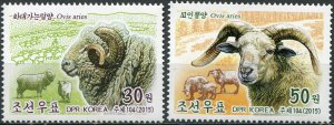 Korea 2015. Sheep (II) (MNH OG) Set of 2 stamps