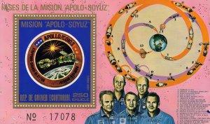 Equatorial Guinea 1975 Mi#Bl.181 Apollo-Soyuz-Space S/S (1) Perforated MNH