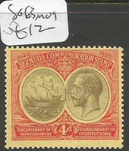 Bermuda SG 63 MOG (4cho)