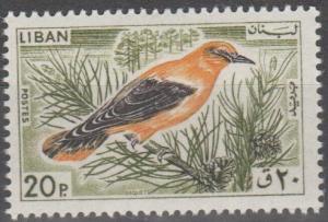 Lebanon #438  MNH F-VF CV $15.00 (ST2316)