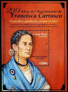 HERRICKSTAMP NEW ISSUES COSTA RICA Francisca Carrasco S/S