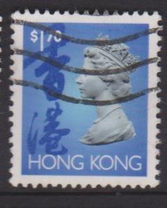 Hong Kong Sc#643 Used