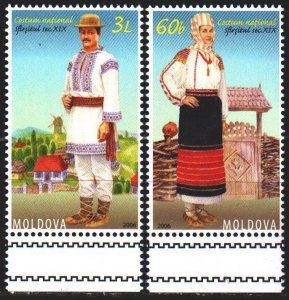 Moldova. 2006. 545-46 from the series. Folk costumes. MNH.