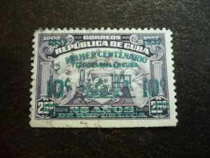 Stamps - Cuba - Scott#355a Used Single Stamp Overprinted - Printing Variety