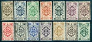 French India #143-156  Mint  CV $12.80  #143, 145, 155 Th ins