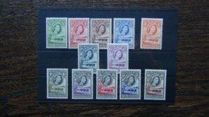 Bechuanaland 1955 - 58 set to 10s MNH SG143 - SG153