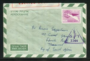 ISRAEL 1960 AIRLETTER  35 AG DOVE OVER GLOBE MILITARY USAGE NEVER OPENED