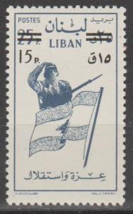 Lebanon #338  MNH F-VF  (ST1948)
