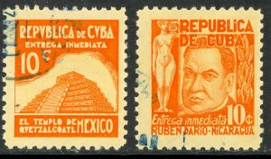 CUBA 1937 American Writers and Artist Assoc Special Delivery Set Sc E10-E11 VFU