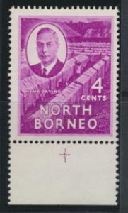 North Borneo  SG 359 SC# 247 MNH   see scan