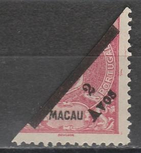 MACAU 1911 BISECT 2AVO BOTTOM HALF NO GUM