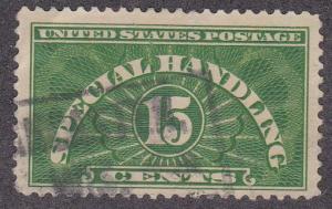 U.S. # QE2, Used Special Handling Stamp