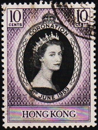 Hong Kong. 1953 10c S.G.177 Fine Used