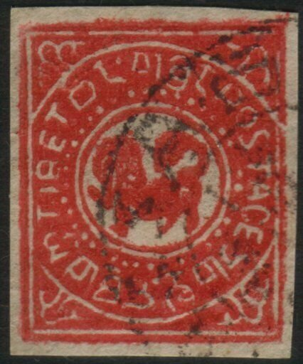 TIBET  An old forgery of a classic stamp...................................46356
