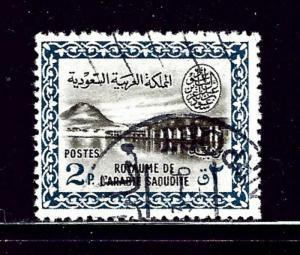 Saudi Arabia 217 Used 1960 issue