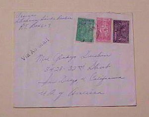 SAUDI ARABIA SMALL COVER DHAHRAN 1950 TO USA