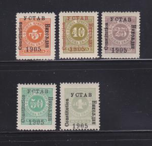 Montenegro J14-J18 Set MH Postage Due Stamps (B)