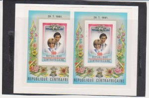 Central African Republic Scott # 461 Princes Diana & Charles Perf & Imperf Souve