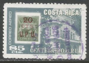 COSTA RICA C664 VFU T897-2