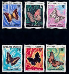 [65625] Gabon 1973 Butterflies  MLH