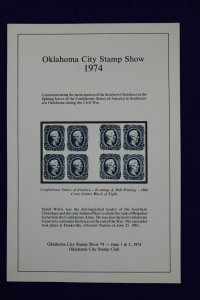 Oklahoma city OK stamp show 1974 confederate block reprint Souvenir card page