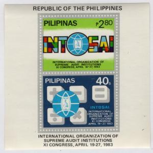 PHILIPPINES SCOTT 1633A