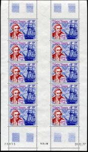 French Polynesia C154-C155, MNH Famous People x3637