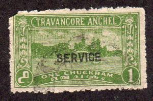 India (Travancore) O45 - Used - Lake Ashtamudi (cv $0.50)