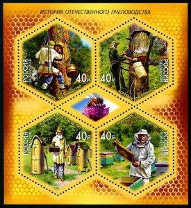 HERRICKSTAMP NEW ISSUES RUSSIA Sc.# 7924 Beekeeping Sheetlet of 4