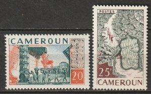 Cameroun 1959 Sc 334-5 Yt 308-9 set MLH*