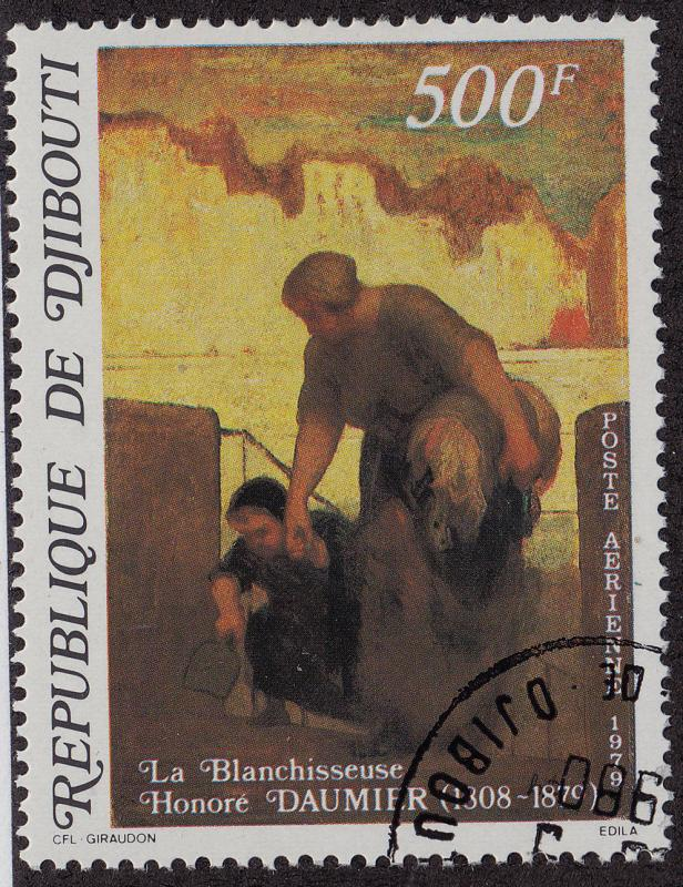 DJIBOUTI CTO Scott # C127 Painting - remnants (1 Stamp) -1