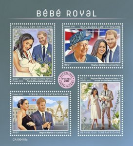 C A R - 2019 - Royal Baby, Archie Mountbatten-Windsor - Perf 4v Sheet - MNH