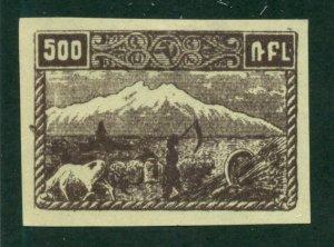 Armenia 1921 #286 MNG SCV(2020)=$0.30