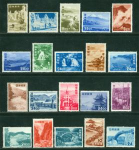 JAPAN  1951/53 TOURIST Series - LANDSCAPES - set Sk# C198-217 MINT MNH**
