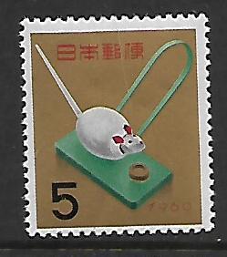 JAPAN 685 MNH NEW YEAR 1960