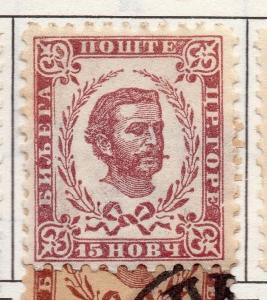 Montenegro 1874-96 Early Issue Fine Mint Hinged 15n. 182233
