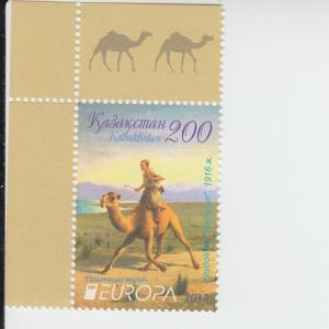 2013 Kazakhstan Europa Postal Vehicle Camel (Scott 697) MNH