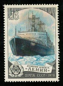 Ships, USSR, (2730-T)